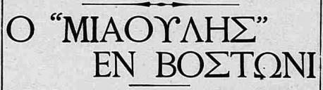 0BOSTON