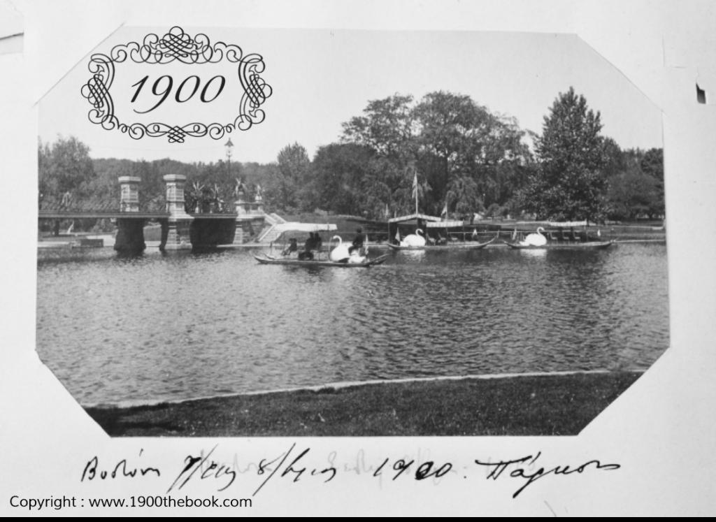 """Περιοχές της Βοστώνης το 1900 όπως αποτυπώθηκαν από τους Αξιωματικούς του """"Μιαούλη"""" το 1900."""